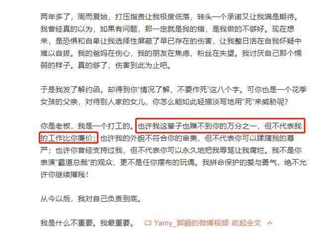 恶心!N号房嫌疑人安胜镇正脸公开 利用社交媒体接近10多名儿童和青少年