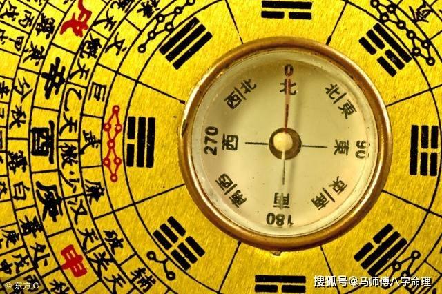 八字命理书籍推荐 经典   Sohu