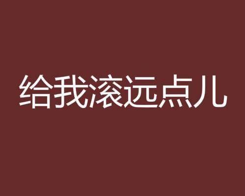 广州漫展小尤奈玷污JK圈事件(照片完整版)网盘资源下载完整无删减版 - 悦读 - 阅有趣