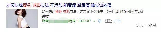 http://p8.itc.cn/images01/20200722/f37d0ce220c74e2d8934149366c87ad3.jpeg
