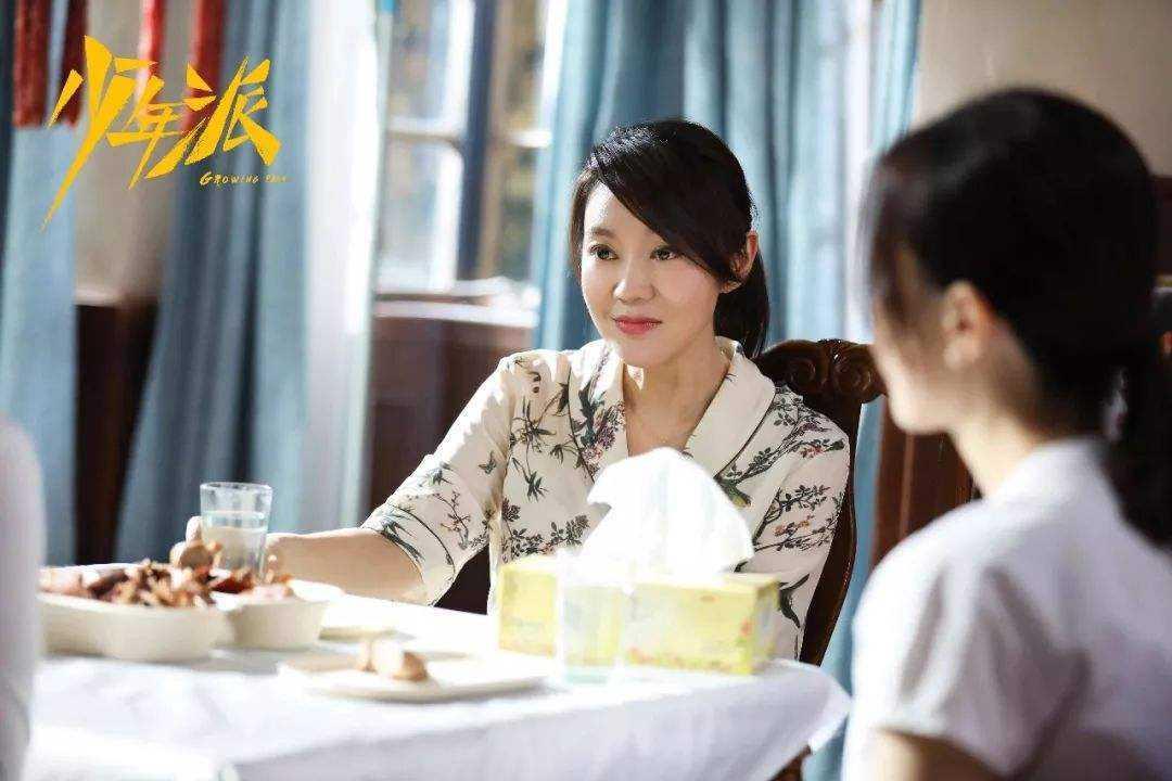 闫妮谈入围白玉兰最佳: 得不得奖已不是最重要