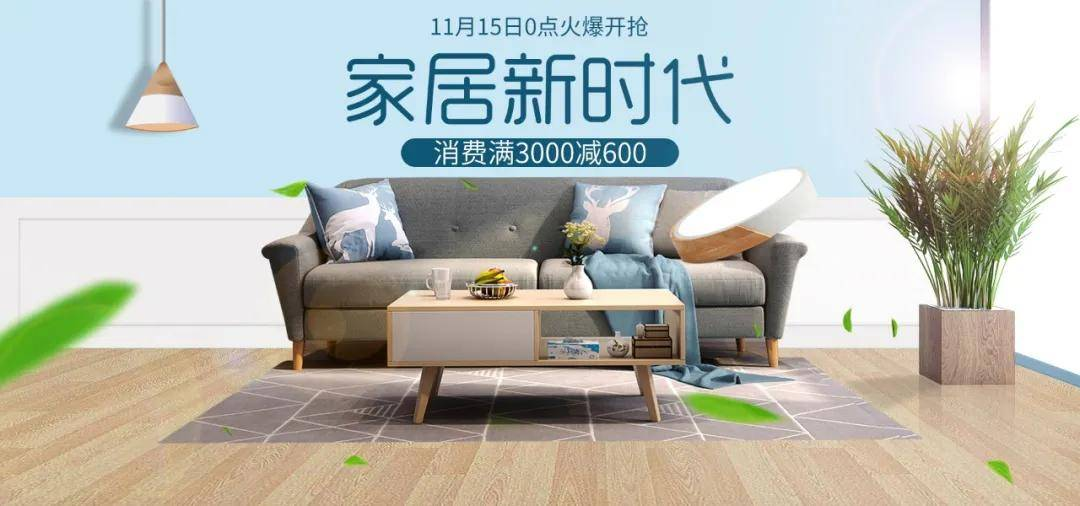 武汉淘宝电商设计培训零基础怎样提升技能
