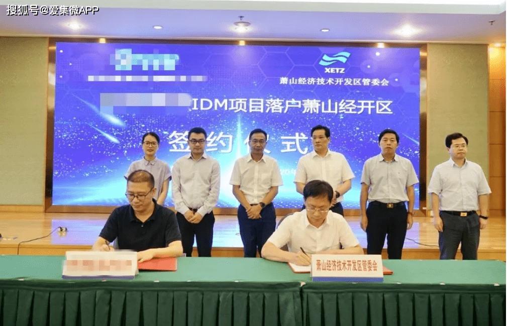 北京武警总队50亿元功率半导体IDM芯片项