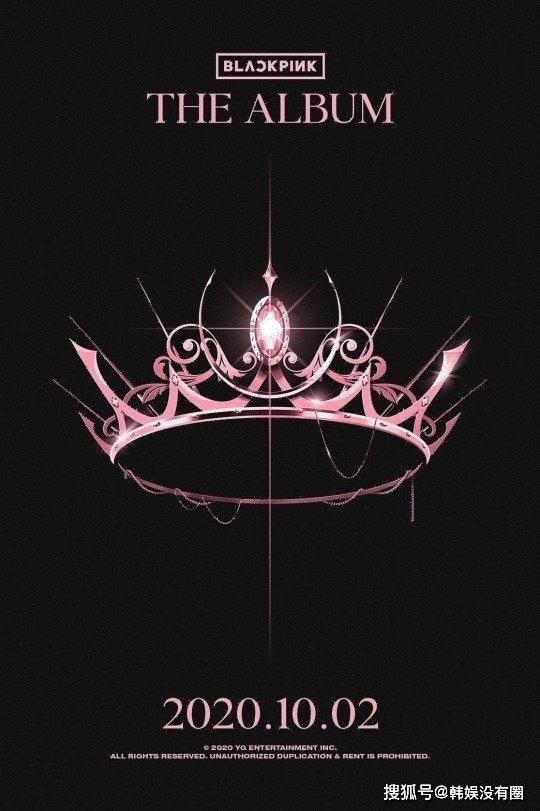 后街男孩第一张专辑_确定了!出道 4 年后,BLACKPINK 10 月 2 日发布第一张正规专辑_音乐