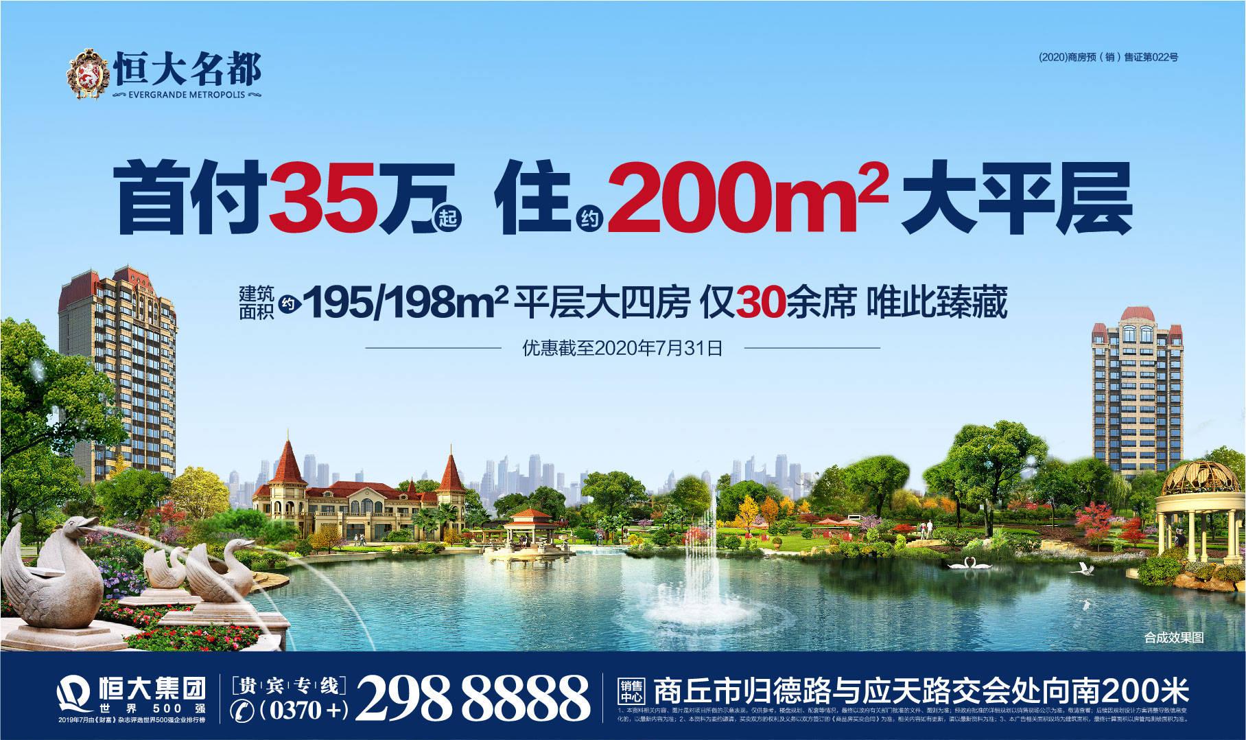 临潼gdp_河南此县级市不容小觑,经济相当于0.3个商丘,紧追新郑市