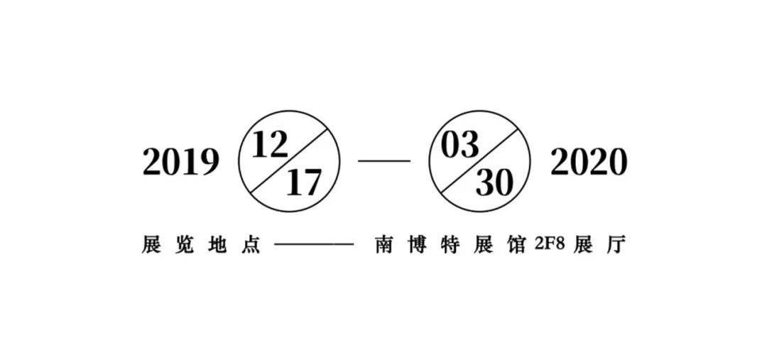 论日期编排在版面设计中的重要性