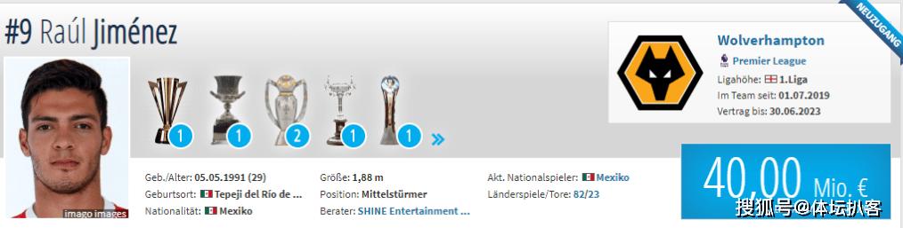 原创             重磅!曼联今夏首签曝光,即将拿下4千万巨星,赛季狂造35球!
