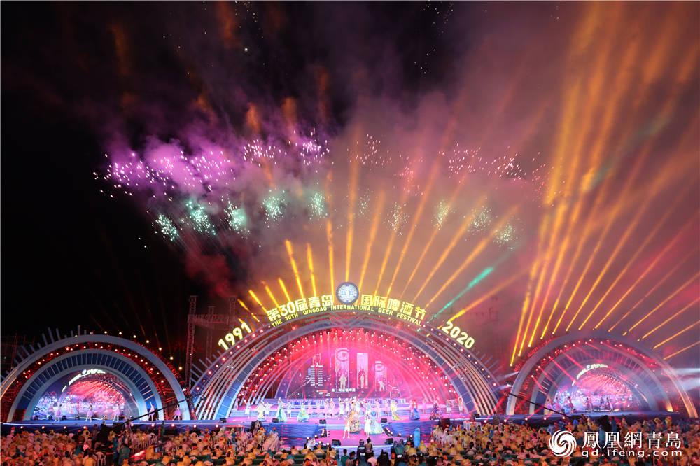 王清宪宣布青岛国际啤酒节开幕开启17天时尚啤酒盛宴