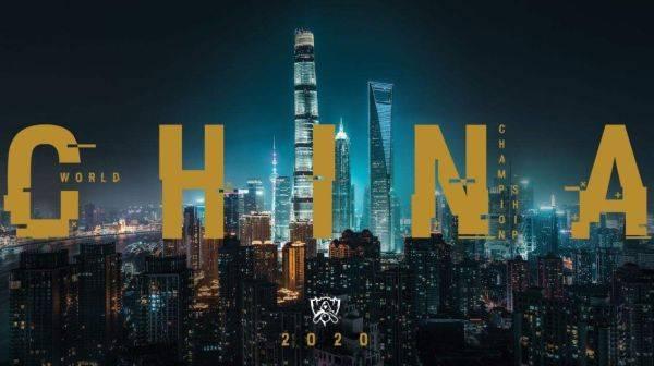 英雄联盟S10全球总决赛最新消息。全程上海进行决战浦东足球场.