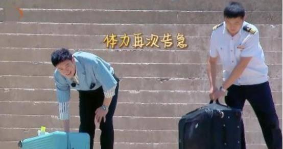"""黄晓明累脱妆赵丽颖气到哭,靠""""有戏""""出圈的《中餐厅》我看够了"""