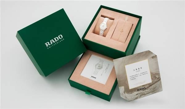 纯白之烁 怦然星动 盛时携手Rado瑞士雷达表 推出十二星座限量版腕表