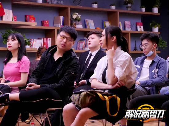 """""""电竞101""""选秀节将启动,5位导师加盟,为英雄联盟发掘优秀解说"""