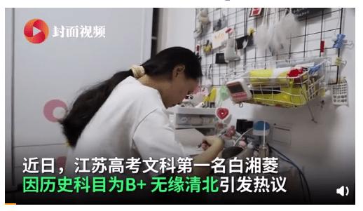 江苏文科第一名无缘清华北大,香港大学提供百万奖学金主动邀请
