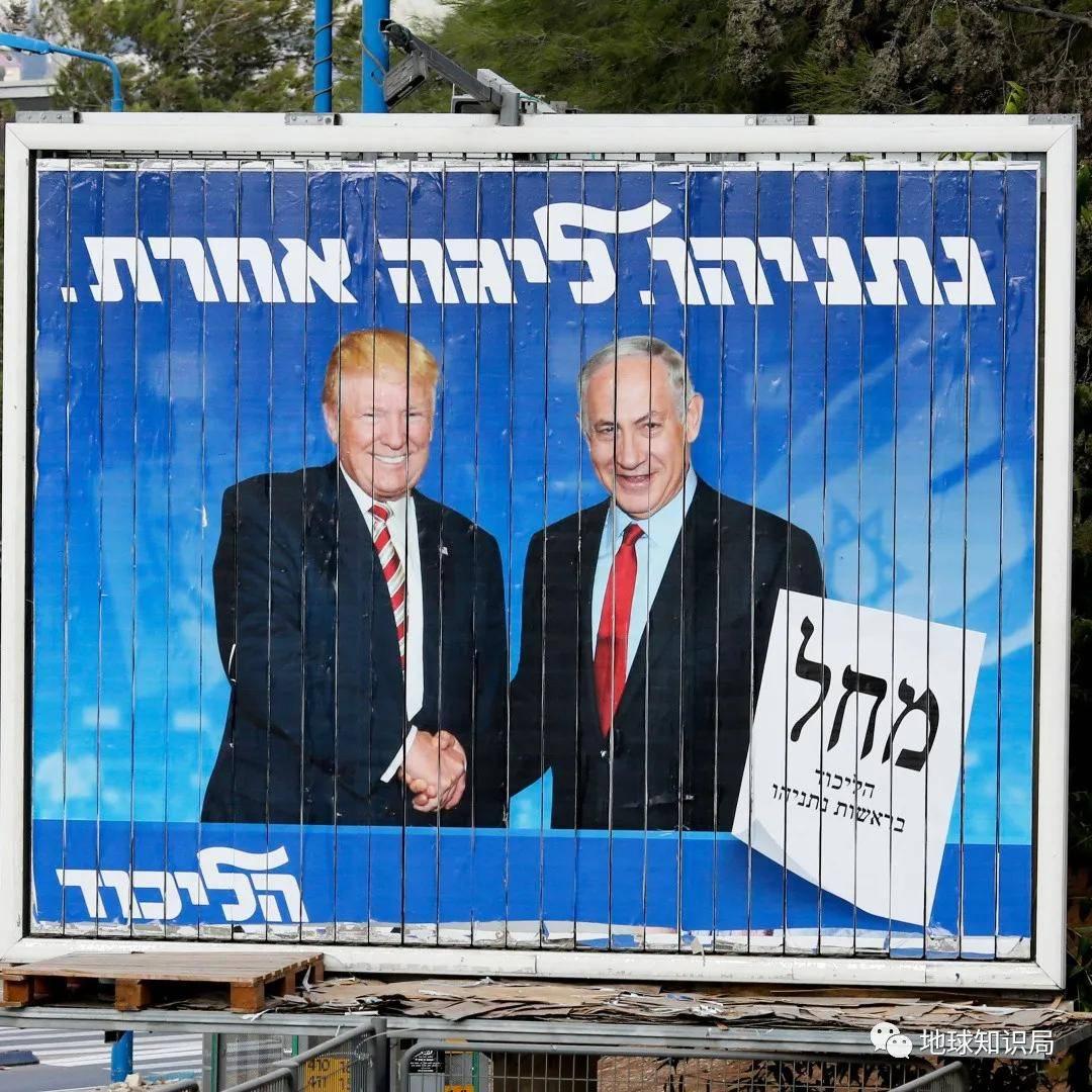 以色列,新的危机  | 地球知识局