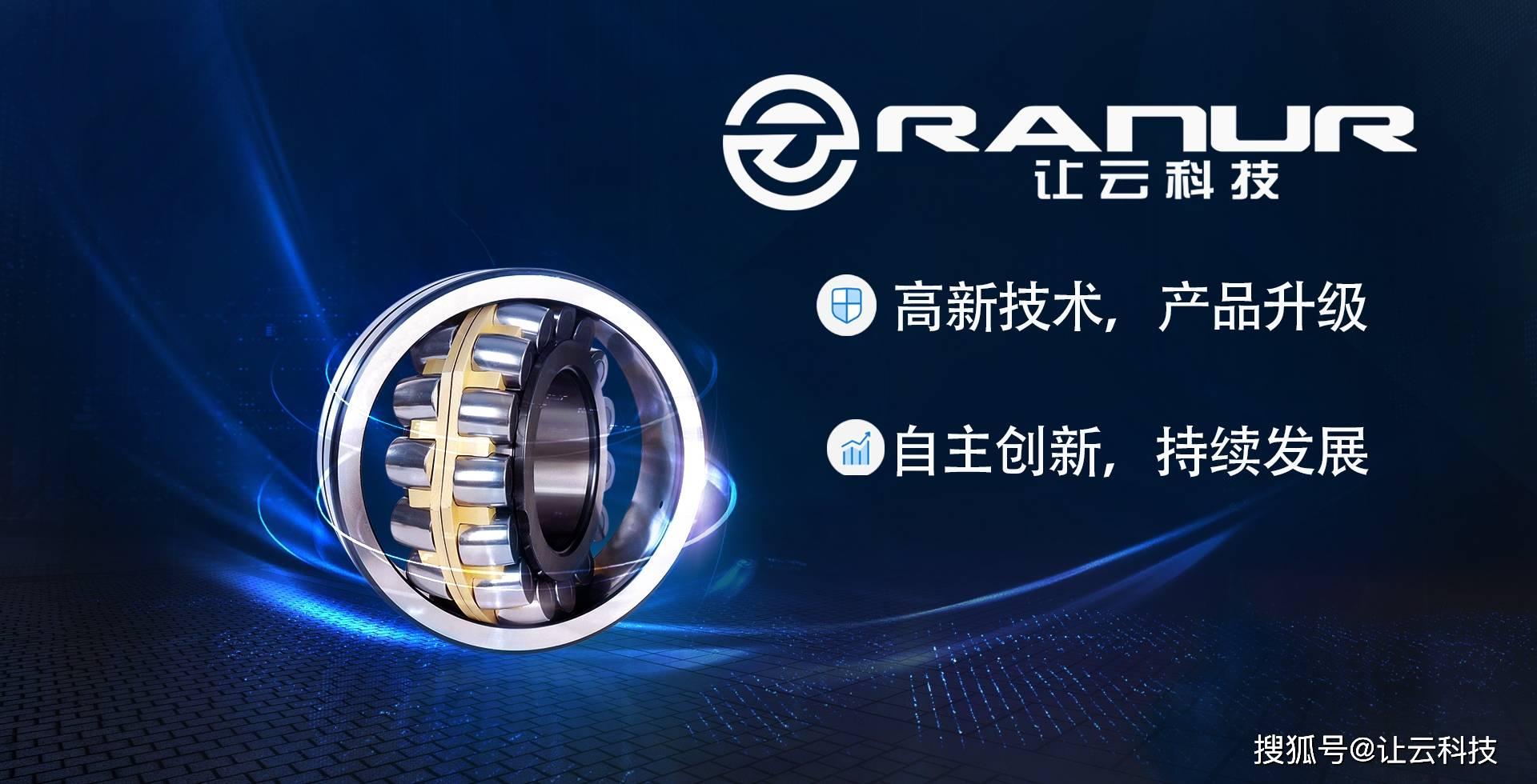 高温轴承通常使用圆锥滚子轴承的哪些方