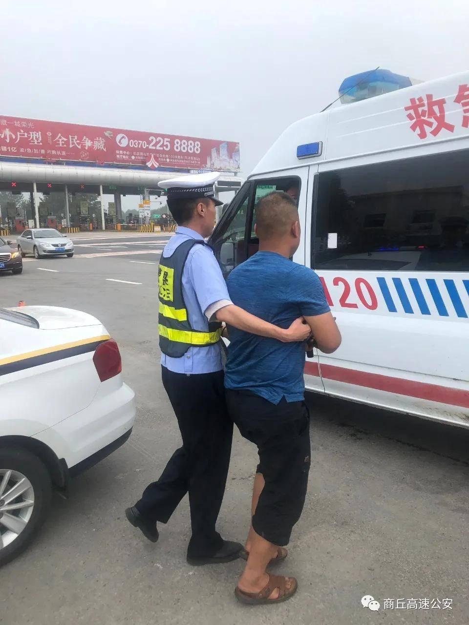 山东司机驾车途中突发疾病 商丘交警医护人员接力救助