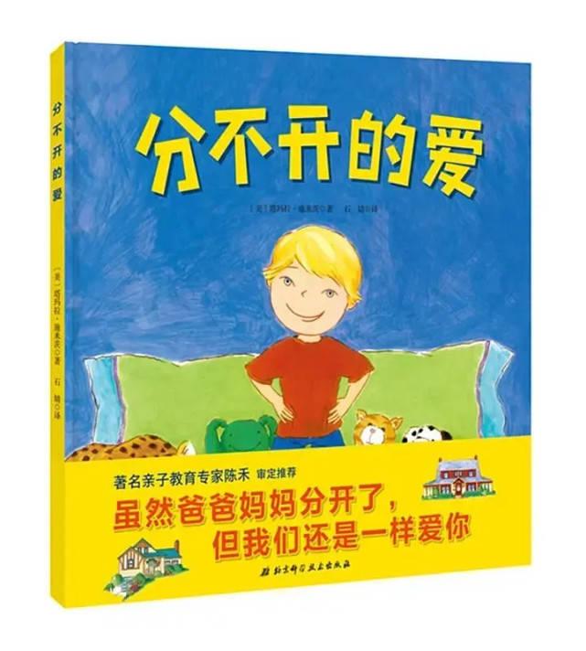 《三十而已》林有有送许子言关于父母离婚的书,暗示他父母会离婚