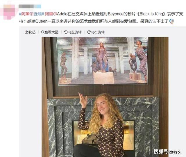 知名女歌手为减肥暴瘦88斤!瘦身后判若两人认不出,还被群嘲难看