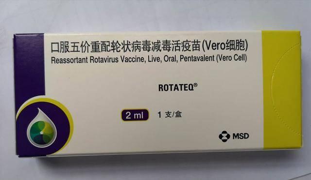 二类疫苗有没有必要给孩子打?过来人提醒:打疫苗也要抓住时机