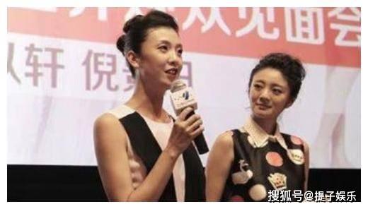 41岁都不愿生孩子,潘长江都为她发愁,男星都不愿跟她搭戏