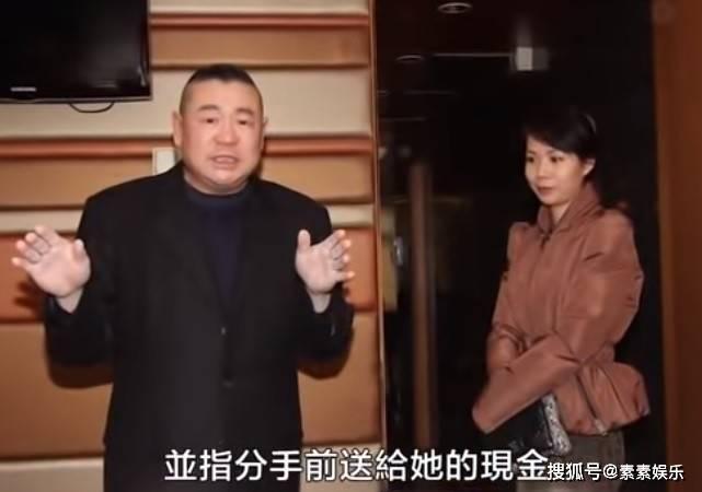 吕丽君亏损20多亿,失去刘銮雄的指点,她彻底输给了甘比