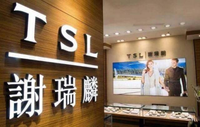 没内地游客,香港零售连遭重创,周大福们也卖不动了,谢瑞麟最惨