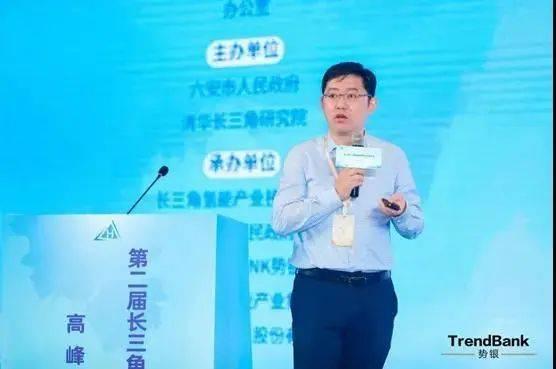 上海环境能源交易所沈轶:绿氢交易还需政策完备和发展