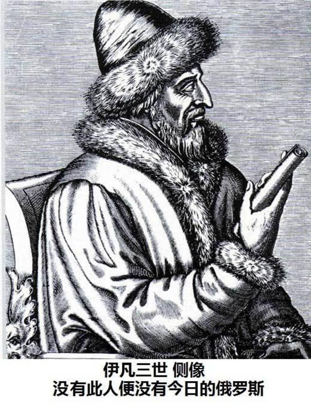 """最有文化的沙皇伊凡四世何以成为""""恐怖的伊凡""""?"""