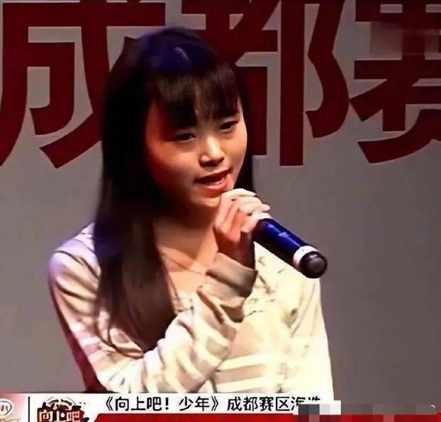 鞠婧為什麼大笑總是捂嘴?高清特寫下大笑的她臉太可怕!
