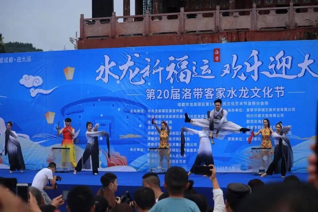 盛大开幕|第二十届客家水龙文化节正式开幕