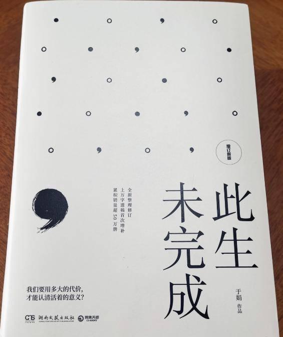 这3本关于生活思索的书,写给迷路的人们