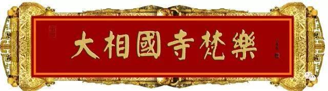 汴梁艺术|佛教音乐与民间音乐的深刻关系