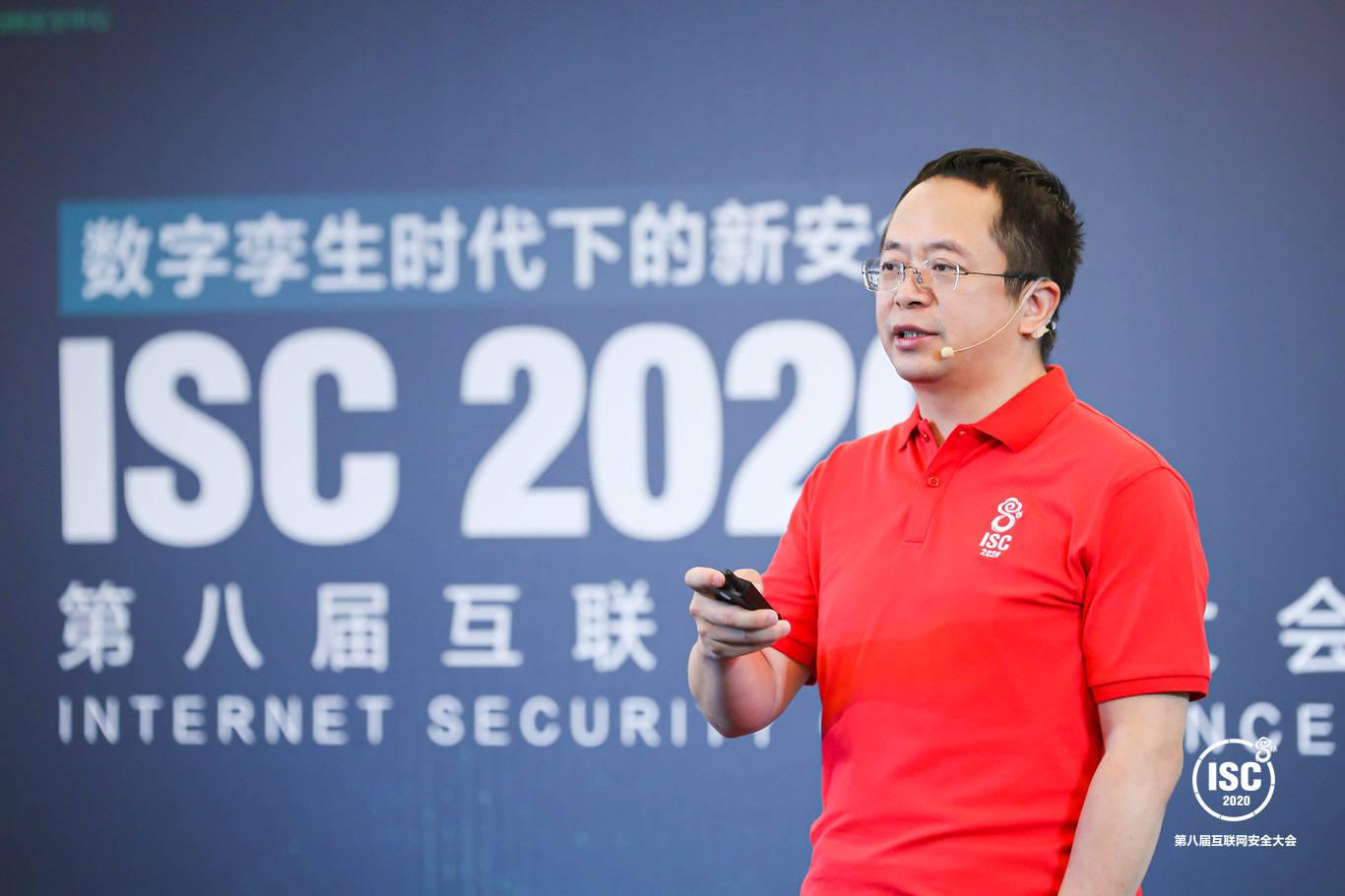 ISC三大进化:永不闭幕,数字孪生,安全基建