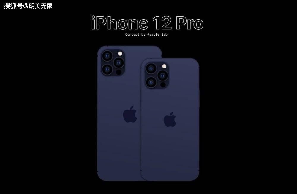 原创             iPhone 12发布时间再爆,首次将支持北斗系统!