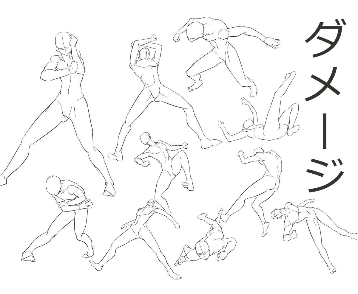动漫插画战斗姿势怎么画?战斗打斗姿势素材参考!