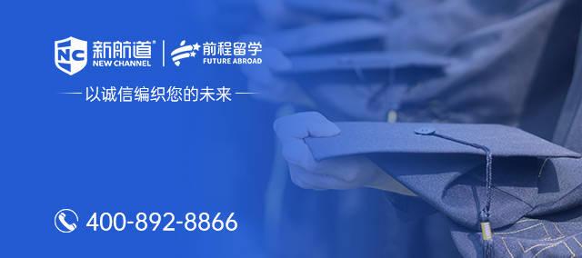 世界排名第1的大学开放21Fall的申请了!