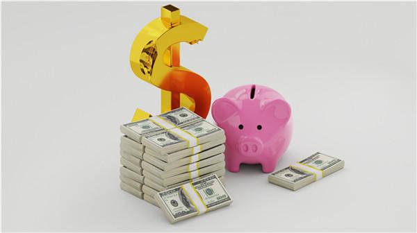 网上靠谱的赚钱方法,这四个可以尝试做一做! 网上赚钱 第4张