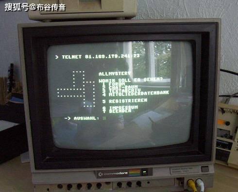 13台根服务器10台在中国,称能使全世界断网,我国早有打算