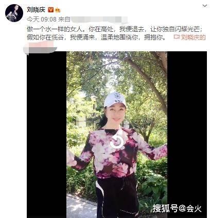 65岁刘晓庆嫩得像豆腐,皮肤白皙身材姣好,结婚4次仍膝下无子