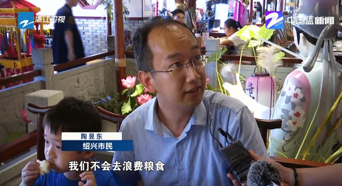 许多绍兴公民都同意寻宝 浙江新闻联播绍兴