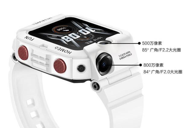 原创华为儿童手表4X登场,定位达到11重,还可以商场定位楼层