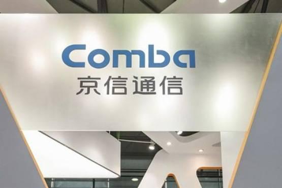 【会议直击】京信通信5G云化小基站展开试点 5G天线产品准备批量供货