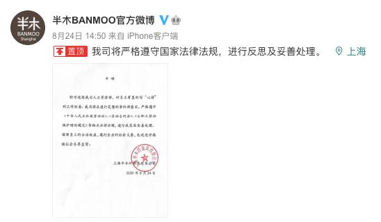 http://www.weixinrensheng.com/zhichang/2321264.html