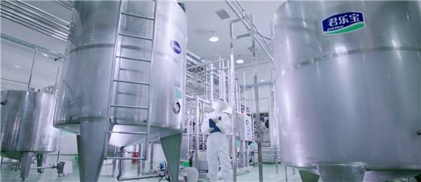 """泛能网数字能源管理平台——乳品企业转型升级的""""突破口"""""""