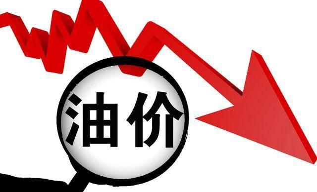 12安徽:92 南京油价调整最新消息