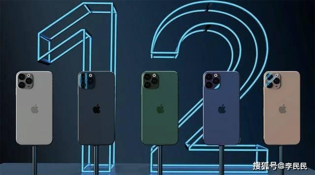 原创             iPhone12槽点:电池缩水换售价平衡?20W称为快充?