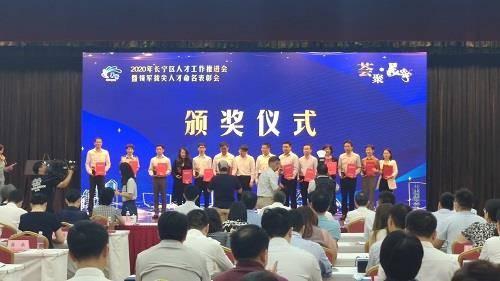 """假面科技CTO蒋承荣获""""长宁区专"""