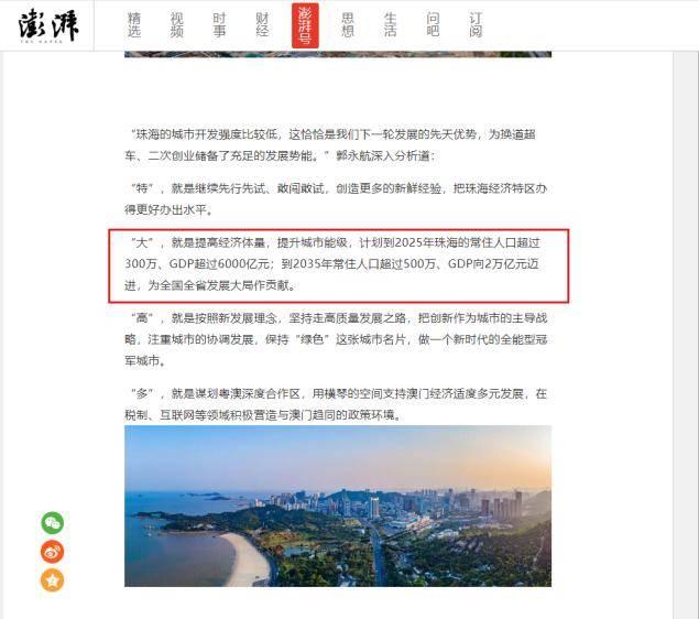 武汉经济2025年总量_武汉2025年地铁规划图