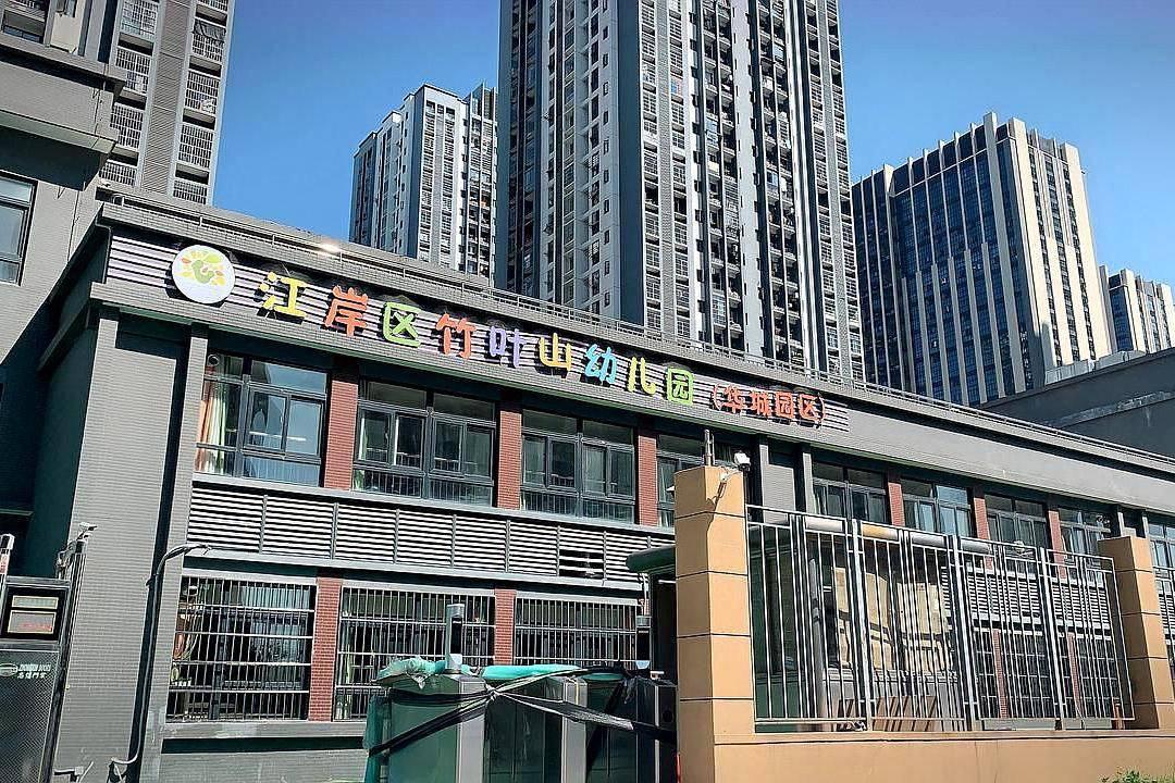 武汉市江岸区,今年秋天新开了三所公立