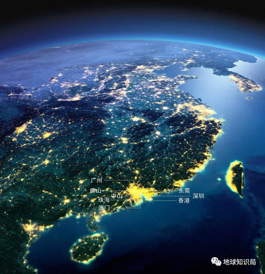 广东,别急 | 地球知识局